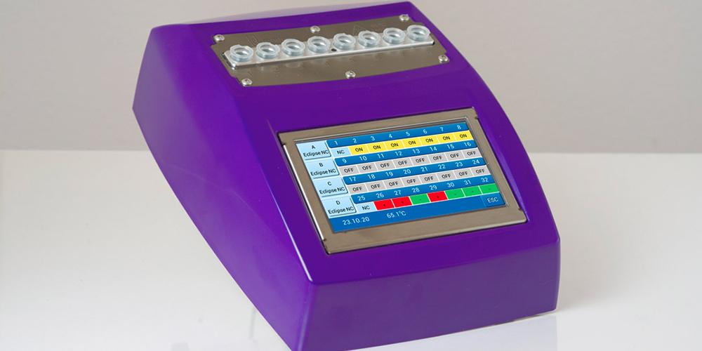 e-reader antibiotic detection in food